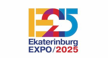 экспо2025